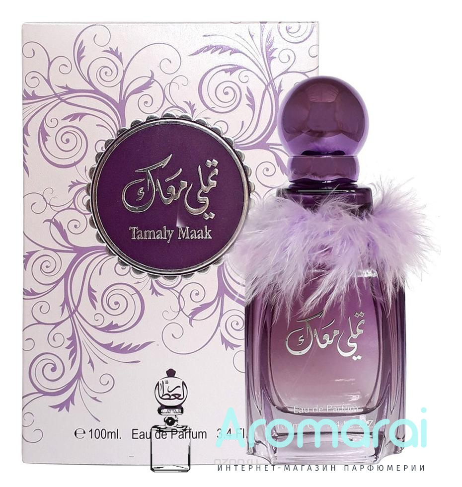 Al Attaar Tamaly Maak Purple